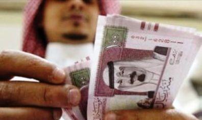 تقديم صرف رواتب شعبان وإيداع رواتب موظفي الدولة التفاصيل