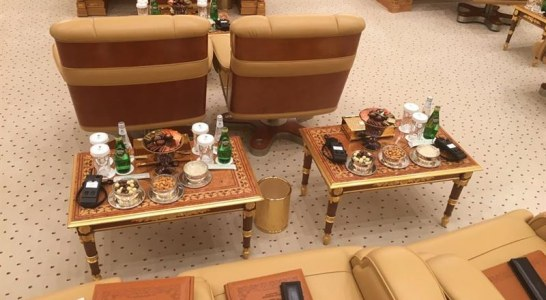 صورةتعرّف على هدايا المملكة لضيوف القمة الإسلامية الأمريكية