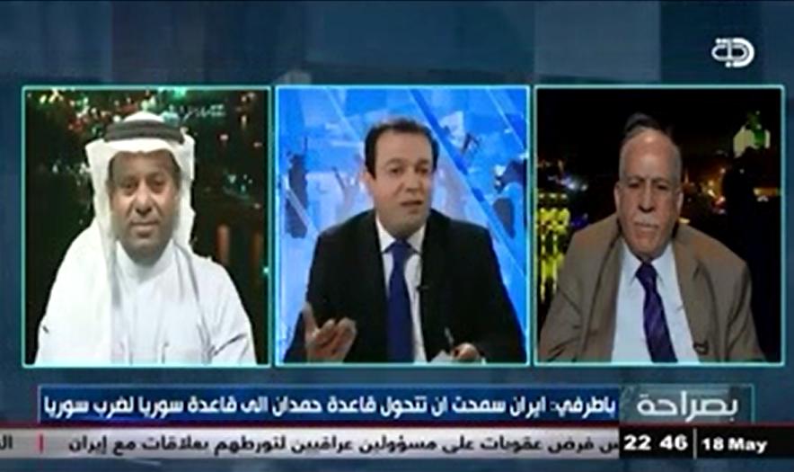 فيديو: محلل سعودي يلجم مذيع عراقي على الهواء بسبب انتقاده لتكلفة القمة الأمريكية الإسلامية