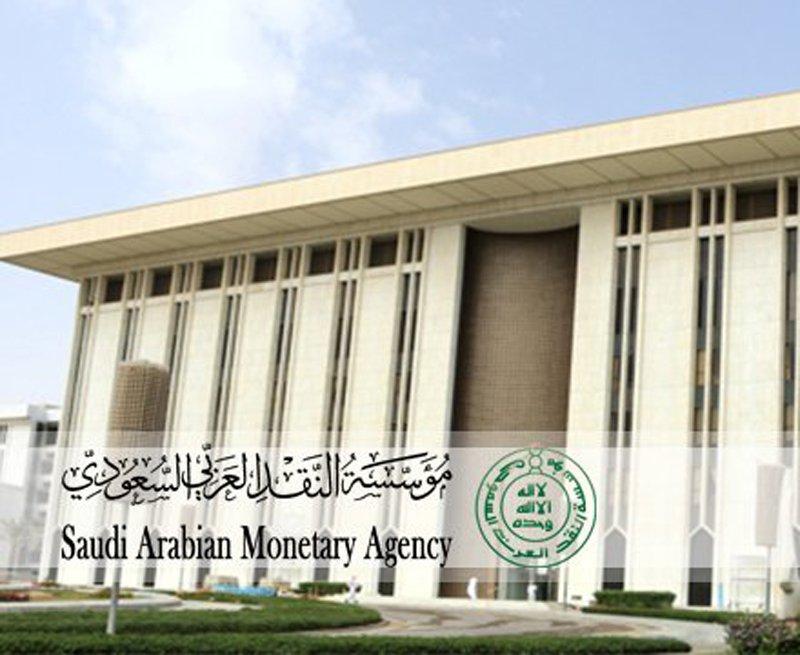 «النقد» تلزم البنوك والمصارف بالتوقف عن نقل العقارات باسمها في عمليات التمويل