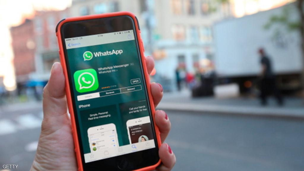 Whatsapp Kostenpflichtig?