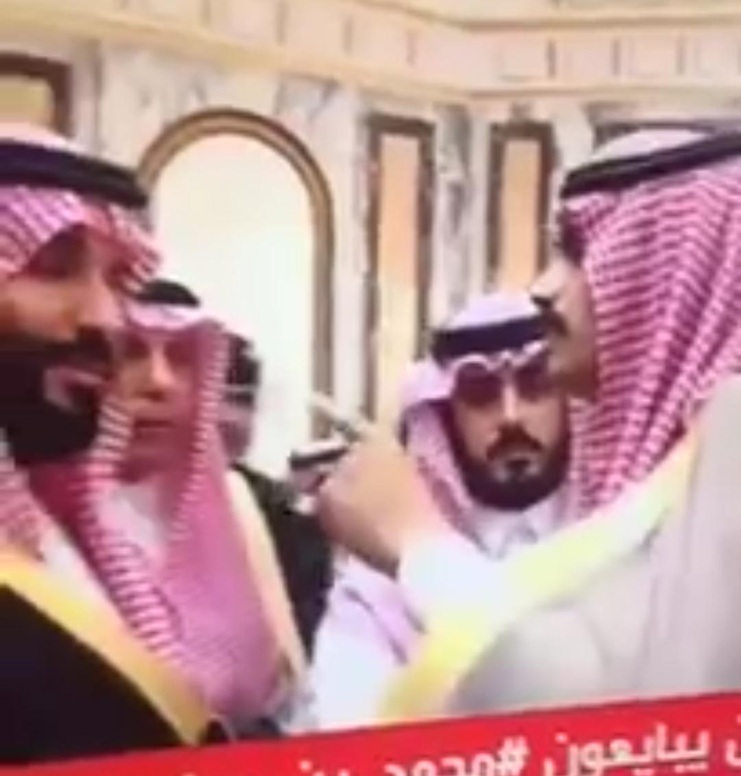 حقيقة مقطع الرجل الغاضب في مبايعة #ولي_العهد_الأمير_محمد_بن_سلمان