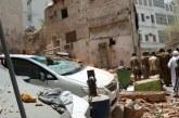 بالفيديو والصور وزارة الداخلية تنشر عملية#إحباط_تفجير_بالحرم المكي #مكة_المكرمة