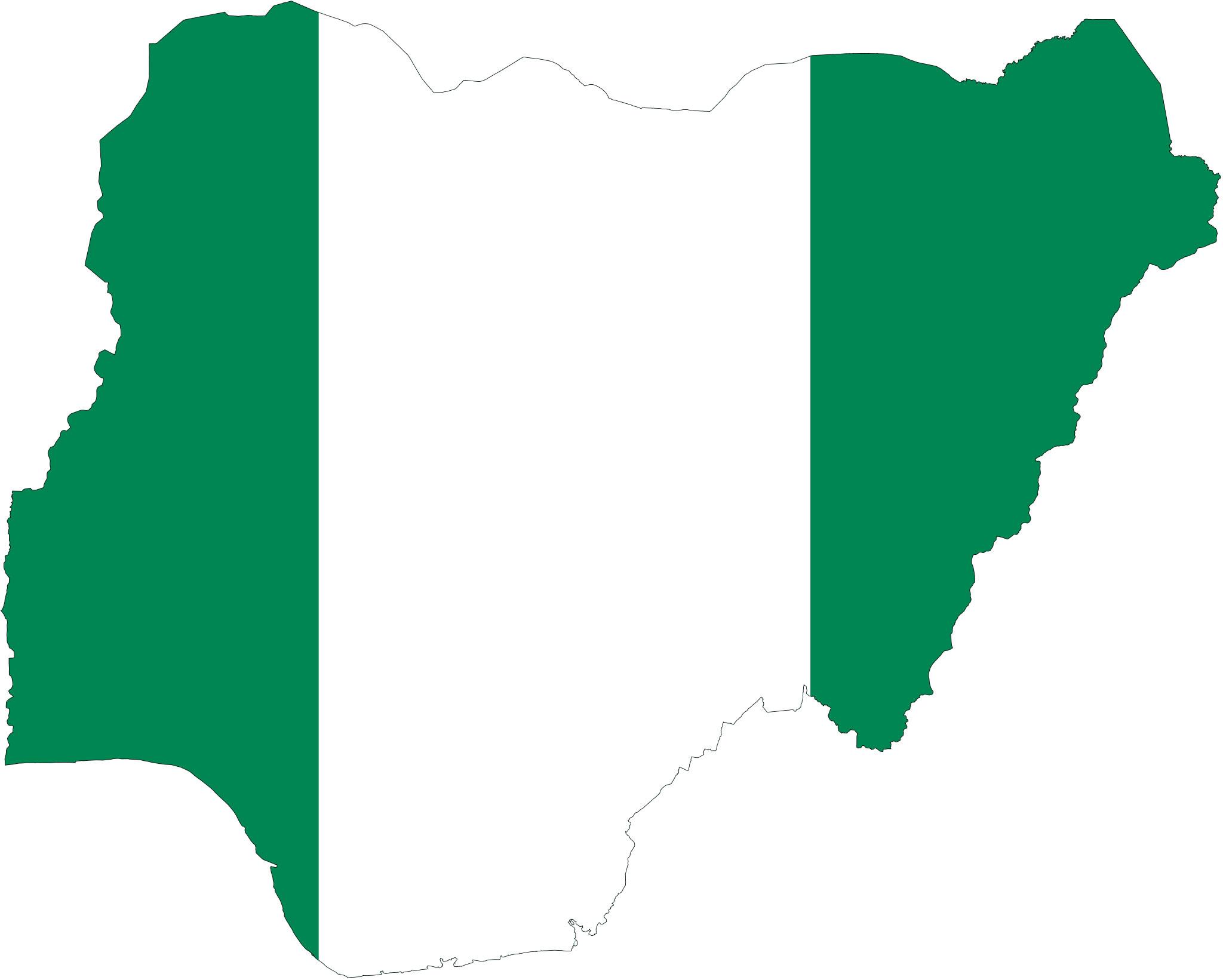 نيجيريا تعتذر للسعودية وتفتح تحقيقاً موسعًا لكشف تفاصيل بيع هذه الهدية من المملكة!