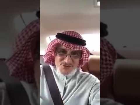 """شاهد """"هذا الزامل حق المكيفاات ويعتبر من اكبر اثرياء العالم العربي? بس لايفوتكم اخر المقطع وش يقول ?"""