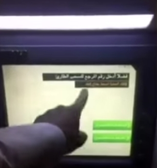 بالفيديو خدمة في البنك الاهلي  تقدر تسحب فلوس من الصرافه بدون بطاقه  اسمها السحب الطارئ