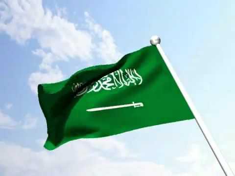 السعودية تقطع العلاقات الدبلوماسية والقنصلية مع قطر وتغلق كافة المنافذ البرية والبحرية والجوية