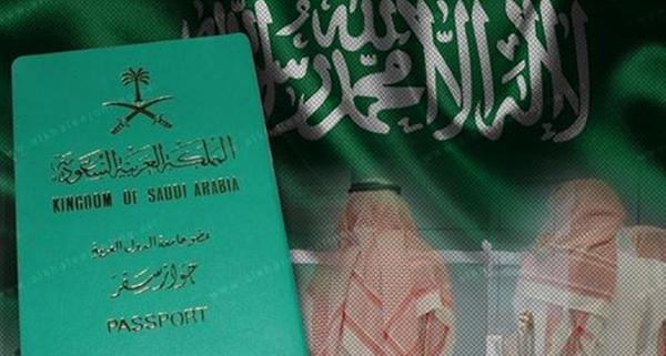 ماهي عقوبات المسافرين إلى الدوحة بعد قرار السعودية بقطع العلاقات مع قطر