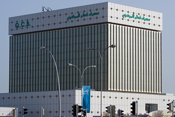 هلع مالي في قطر يدفع المصرف المركزي لمخاطبة البنوك لهذه الأسباب