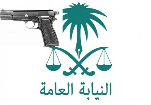 النيابة العامة: السجن عقوبة حيازة سلاح ناري بدون ترخيص