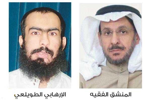 مع تورط الدوحة في دعم المعارضة المتطرفة.. تفاصيل ارتباط الفقيه بالإرهابيين لتنفيذ اغتيالات بالمملكة!