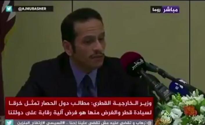 على الهواء مباشرة وزير خارجية #قطر يعترف بتمويل دولته للإرهاب #انتهت_المده