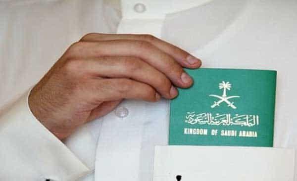 الجوازات: هذه الشروط يجب توافرها في الهوية أو الجواز قبل السفر إلى خارج المملكة