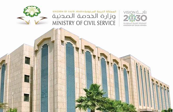 يوم الأحد الأول من العام الهجري إجازة لجميع الموظفين الحكومي والخاص