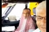 طيار سعودي يفاجأ بوجود والده على الطائرة التي يقودها.. شاهد ماذا طلب منه