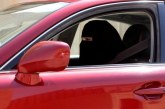 مع العد التنازلي لقيادة المرأة وزير الداخلية يوجّه بتحديد المتطلبات