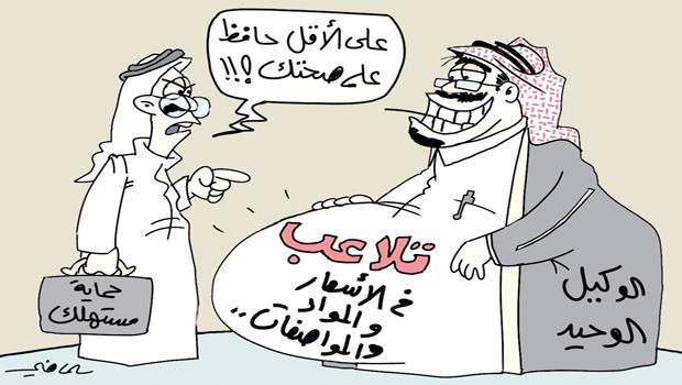 أطرف الكاريكاتيرات حول الغش التجاري