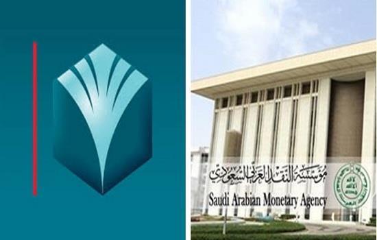 """""""ساما"""" تفرض غرامات مالية على البنك السعودي الفرنسي لارتكابه مخالفات عدة"""