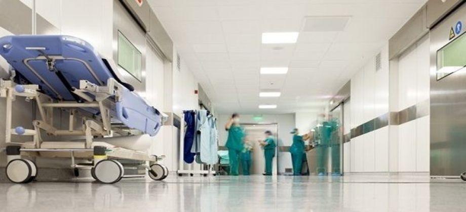 """قبول خريجي """"الانتساب"""" في وظائف الصحة"""
