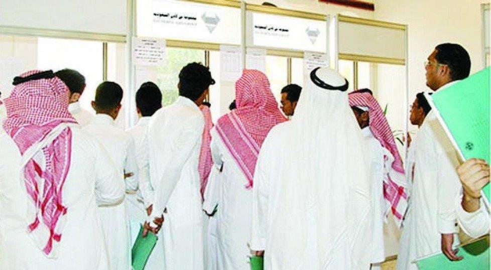3 جهات حكومية تمنح خريجي الانتساب حق التعيين على لائحة الوظائف الصحية