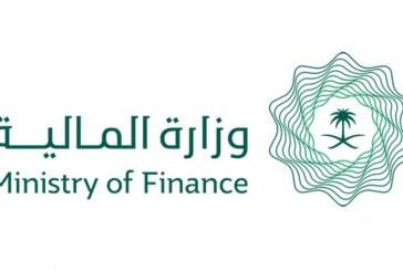 وزارة المالية التقرير الربعي لأداء الميزانيّة العامة للربع الثالث