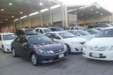 """متى تُفرض أو تسقط ضريبة """"القيمة المضافة"""" في حال بيع سيارة مستعملة؟"""