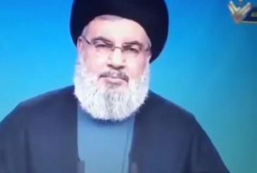 شاهد بالفيديو حسن نصر الله مرعوباً يصلي على خادم الحرمين بدلاً من خاتم النبيين