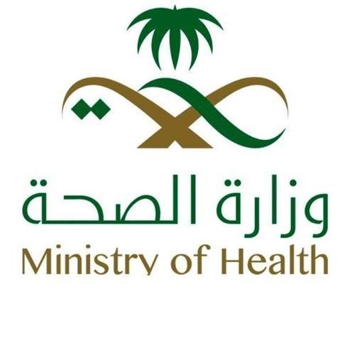 «الصحة»: تقديم تطعيمات الإنفلونزا الموسمية بالمنازل