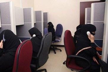 """""""محافظ هيئة توليد الوظائف"""" يكشف عن 4 مجالات تناسب عمل المرأة السعودية"""