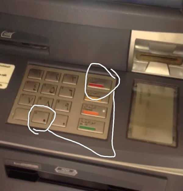"""متحدث """"البنوك"""" يكشف حقيقة إضافة ميزة استعادة بطاقات الصراف الآلي حال ابتلاعها"""
