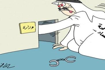 أطرف الكاريكاتيرات حول مكافحة الفساد