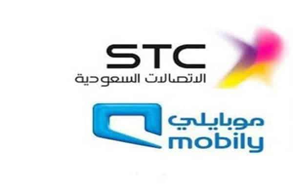 شركات اتصالات بالسعودية تتيح المكالمات مجانًا..