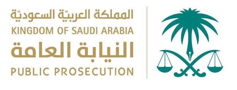 """""""النيابة العامة"""": هذه عقوبة نشر الإشاعات التي تمس النظام العام"""