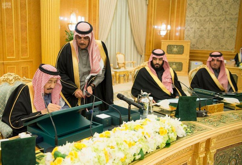 إطلاق 12 برنامجاً لتحقيق أهداف رؤية المملكة في تنويع القاعدة الاقتصادية