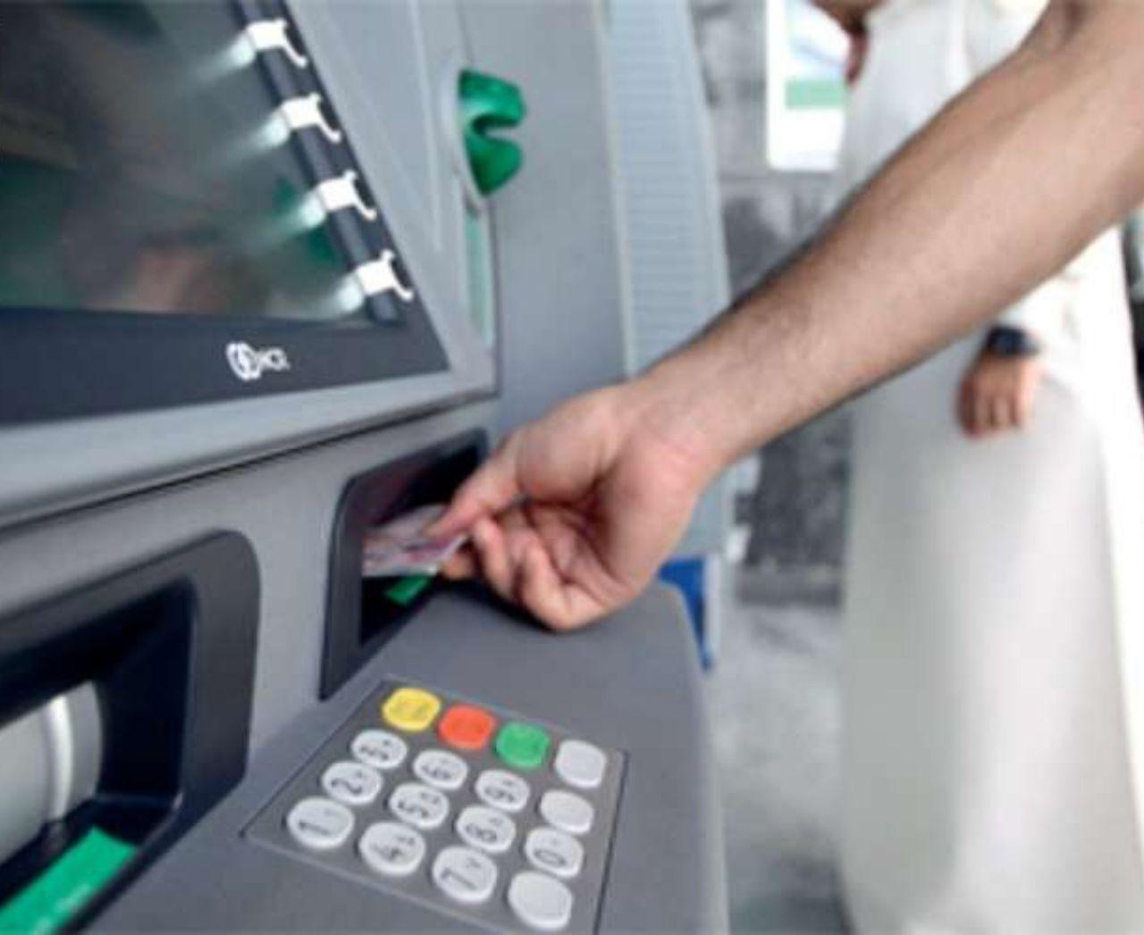 """""""حساب المواطن"""": الموقوف حسابه البنكي أو خدماته يستحق 6 أشهر فقط"""