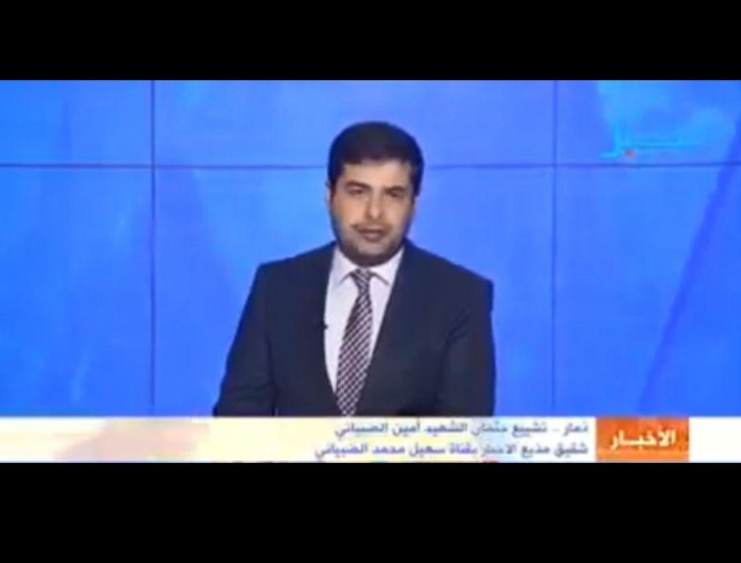 شاهد.. مذيع يمني يقرأ خبر قتل شقيقه تعذيبًا وينهار باكيًا على الهواء