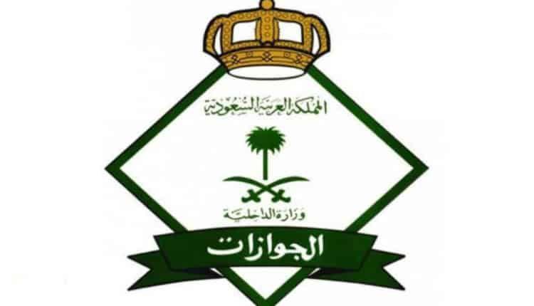 الجوازات تفاجئ السعوديين بخبر سار عن ضريبة القيمة المضافة