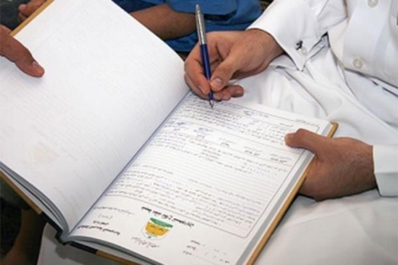 تفاصيل جديدة في واقعة زواج سعودي من مغربية بـ 10 ملايين ريال