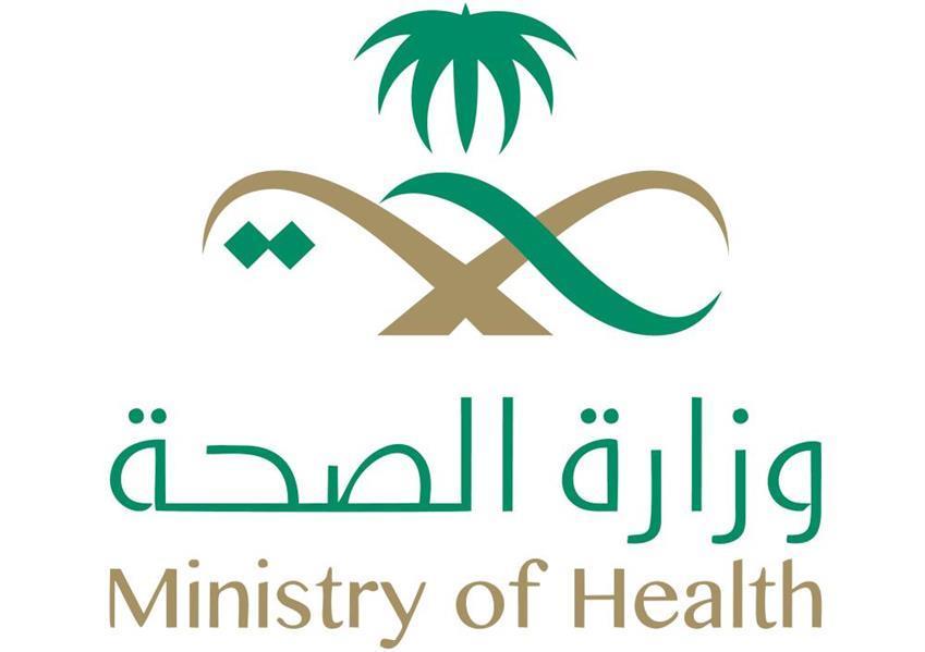 """""""الصحة"""" تًصدر توضيحاً مهماً بعد الإشاعات المتداولة حول """"إنفلونزا الطيور"""""""