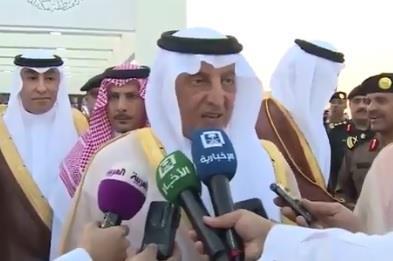 """بالفيديو.. خالد الفيصل: """"كنت أقول ارفع راسك أنت سعودي واليوم أقول..!"""