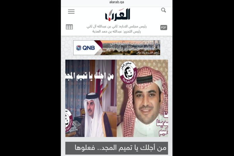 """صحيفة """"العرب"""" القطرية عن اختراق """"حساب المواطن"""": لن يكون الوحيد والنتائج ستظهر قريباً"""