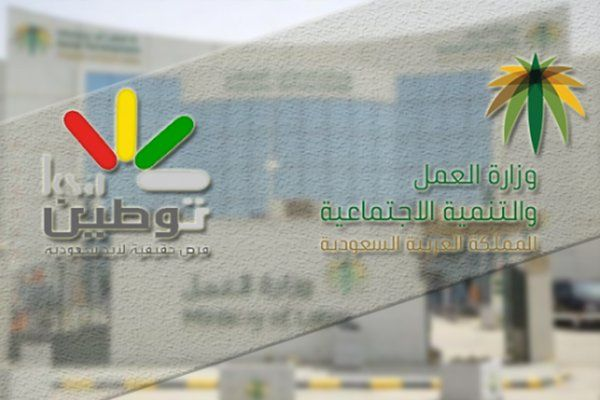 رسمياً: تطبيق قرار قصر العمل بمنافذ تأجير السيارات على السعوديين في غرة رجب المقبل
