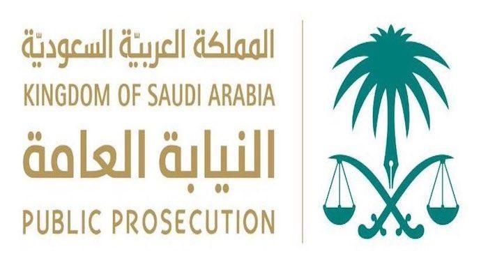 السجن 5 سنوات عقوبة المساس بالقيم الدينية عبر الإنترنت