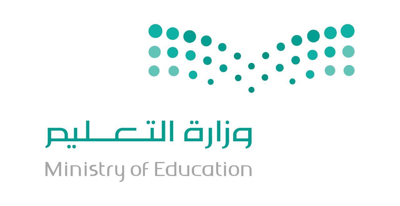 """الاستعلام عن درجات الطلاب والطالبات عبر نظام """"نور"""" برقم الهوية الوطنية"""