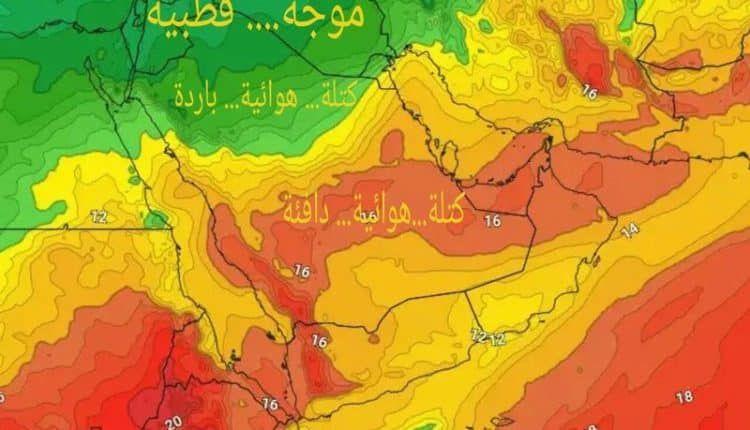 كتلة هوائية باردة وصقيع على شمال المملكة.. الاثنين
