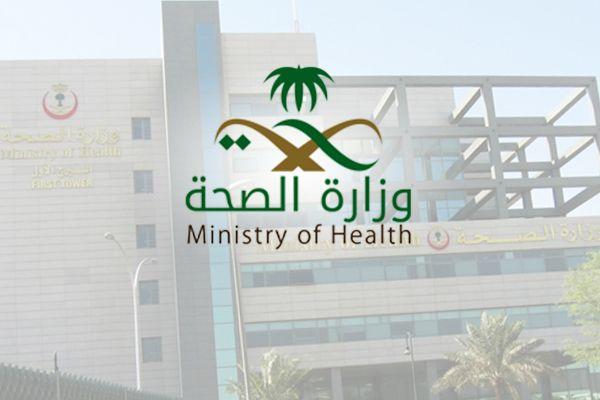 الصحة تعلن عن 2776 وظيفة شاغرة للنساء والرجال