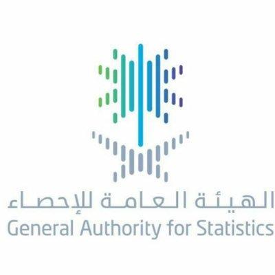 هيئة الإحصاء تكشف عن التعداد السكاني للمملكة لعام 2017