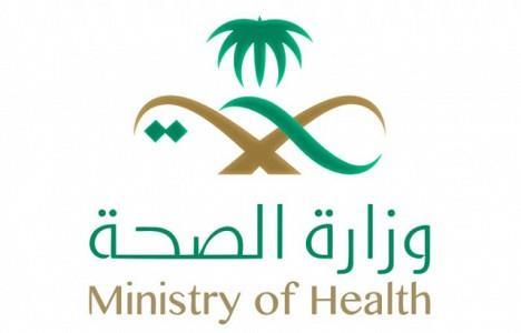 """""""الصحة"""" تعتمد عدة بنود رئيسية لخصخصة خدماتها وتكوين التجمعات الصحية"""