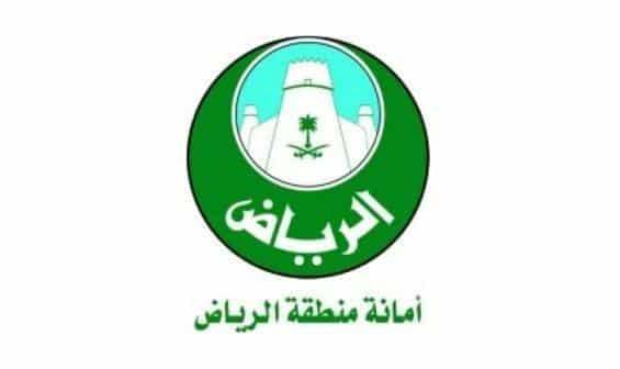 """شاهد: مقطع هذا الفيديو.. يجبر """"أمانة الرياض"""" على محاسبة أحد موظفيها والاعتذار لمواطن!"""