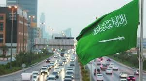 تعرف على القطاعات التي سيتم خصخصتها بالسعودية